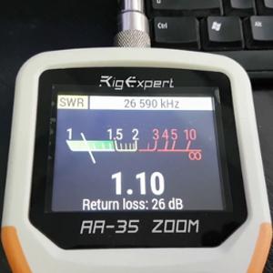 Analizor de antena RigExpert AA-600