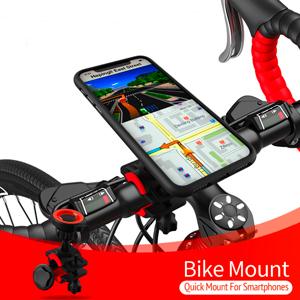 Suport universal de montaj pe biciclete