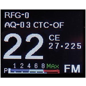 Station radio CB PNI Escort HP 8900 ASQ, 12V