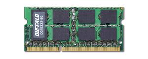 TS5400D0804-EU  DDR3