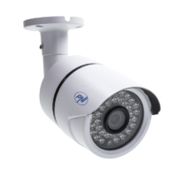 Camera supraveghere video PNI House AHD40 4MP