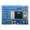 PNI SafeHouse HS550 Wifi GSM 3G si 2 senzori de miscare HS003